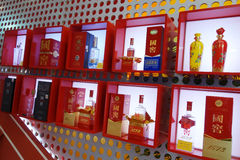 Adega nacional 1573, licor famoso do chinês Foto de Stock