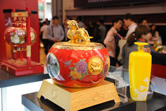 Adega nacional 1573, licor famoso do chinês Imagem de Stock