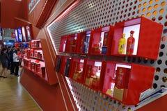 Cantina nazionale 1573, liquore famoso del cinese Fotografie Stock