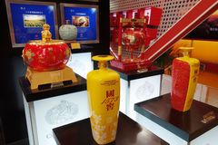 National cellar 1573 ,chinese famous liquor Royalty Free Stock Photo