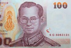 Fermez-vous de l'argent thaïlandais photographie stock