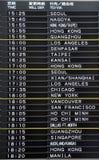 Fermez-vous du panneau de départ des destinations d'aéroport de Tokyo, asiatiques et américaines Photographie stock