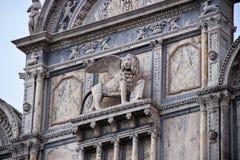 Fermez-vous vers le haut de l'extérieur du dell'Ori de San Giacomo Photographie stock