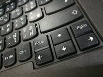 Fermez-vous vers le haut du clavier d'un ordinateur portatif photo libre de droits