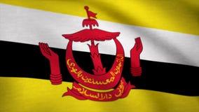 Fermez-vous vers le haut du tir du drapeau onduleux du Brunei Drapeau de fond du Brunei images libres de droits