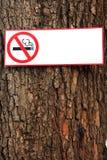 Fermi il fumo delle etichette. Fotografia Stock