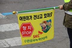 Fermi la bandiera di traffico Fotografia Stock Libera da Diritti