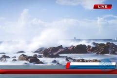 Fernsehschirm Stockfoto