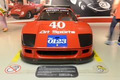 Ferrari F40 LeMans Royalty Free Stock Photography