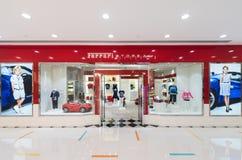 Ferrari Junior store in Hong Kong Stock Image