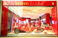 Ferrari-opslag Stock Fotografie