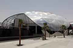 Ferrari Theme Park, Abu Dhabi Stock Photos