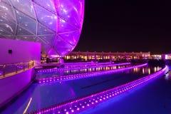Ferrari-Weltfreizeitpark nachts, Abu Dhabi Stockbilder