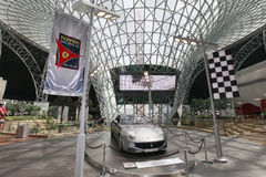 Ferrari world in abu dhabi Royalty Free Stock Photo