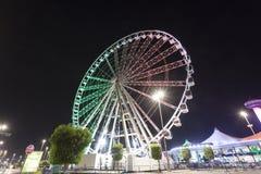 Ferris глаза Марины катят внутри Абу-Даби, ОАЭ Стоковые Фото