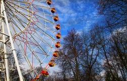 Ferris катит внутри парк Стоковые Изображения RF