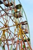 Ferris de la rueda Foto de archivo libre de regalías