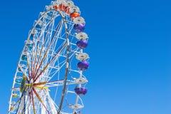Ferris koło na Monachium ` s Theresienwiese obrazy stock