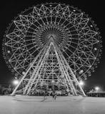 Ferris rijden in het Park van de kinderen Royalty-vrije Stock Afbeeldingen