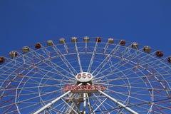 Ferris roda dentro Moscovo foto de stock royalty free