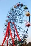 Ferris roda dentro o festival Fotos de Stock Royalty Free