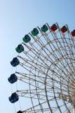 Ferris roulent dedans la Chine Photographie stock