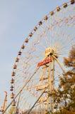 Ferris spinge dentro Mosca Fotografie Stock