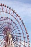 Ferris wheel. Ride / ferris wheel - yokohama, japan Stock Photography