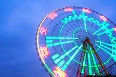 Free Ferris Wheel Stock Photos - 21780713