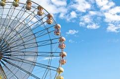 Ferris wheel. With blue sky Royalty Free Stock Photo