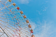 Ferris wheel. In Moscow, Russia, East Europe royalty free stock image