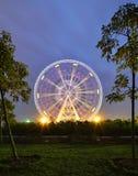 Ferris Wheel Lizenzfreie Stockfotografie