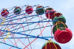 Ferris Wheel Lizenzfreies Stockbild