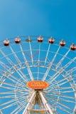 Ferris wheel against a blue sky in Minsk, Belarus Stock Images