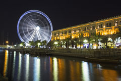 Ferris wheel in Al Qasba - Shajah Royalty Free Stock Image