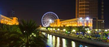 Ferris wheel in Al Qasba - Shajah Stock Photo