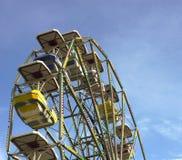 Ferris Wheel - Amusement park ride Stock Photography