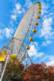 Ferris wheel in autumn season Royalty Free Stock Photography