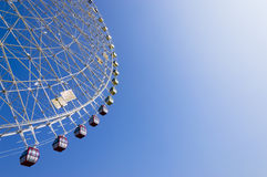 The ferris wheel Stock Images