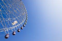 The ferris wheel Stock Images