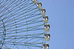 Ferris wheel with blue sky background Royalty Free Stock Images