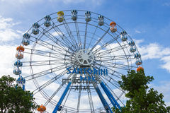 Ferris wheel on the blue sky Stock Images