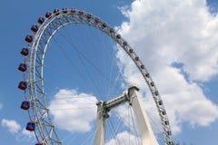 Ferris wheel. A built in china tianjin city, ferris wheel, called the eye of tianjin Royalty Free Stock Image