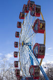 Ferris Wheel in the city park. The picture was taken in the park of culture and recreation in the city of Petropavlovsk Kazakhstan Royalty Free Stock Image