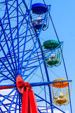 Ferris Wheel. Colorful Ferris Wheel on Weekend Stock Photography