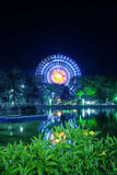 Ferris Wheel in Dam Sen Park, Viet Nam Stock Images