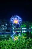 Ferris Wheel dans sénateur Park, Vietnam de barrage images stock
