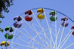 Ferris wheel in  Gagarin Park, Novokuznetsk, Russia Stock Image