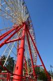 Ferris Wheel in Kharkov (het park van Gorky) Royalty-vrije Stock Afbeelding