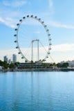 Ferris wheel in the modern city Royalty Free Stock Photo